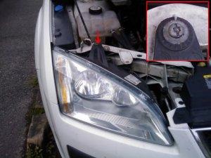 Ford Focus Mk2 Headlight Bulb Change